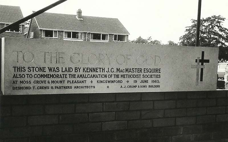 The foundation stone - close up